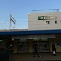 Photos: 上中里駅