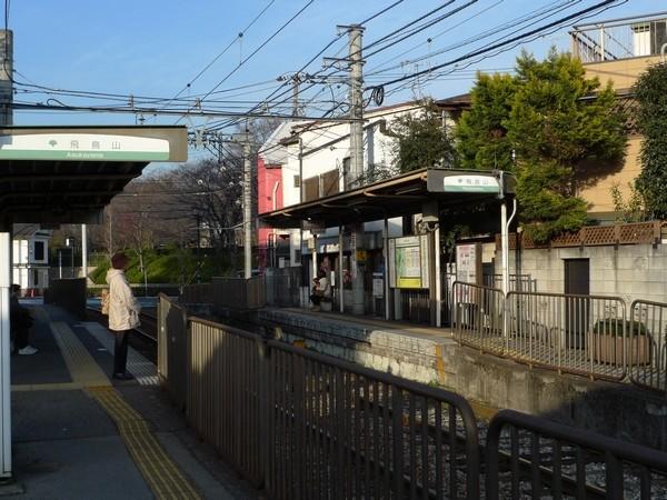 Photos: 飛鳥山停留場