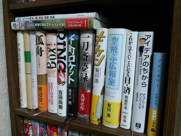 本棚、小説と
