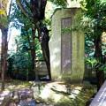 鎌倉2-58