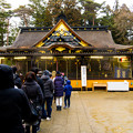 写真: 大崎八幡宮 (15)