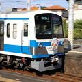 伊豆箱根鉄道 駅