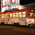 写真: 熊本市電 1097
