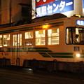 写真: 熊本市電 8202