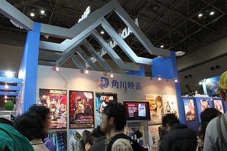 2010.03.28 東京国際アニメフェア(9/16)