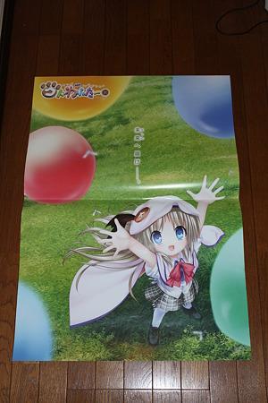 2010.04.03 クドわふたースペシャル 戦利品(14/17)
