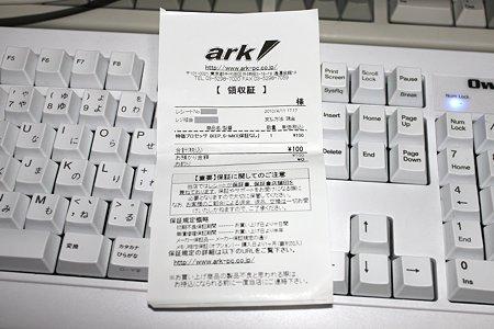 2010.04.11 パソコンショップark ジャンクCPU(1/6)