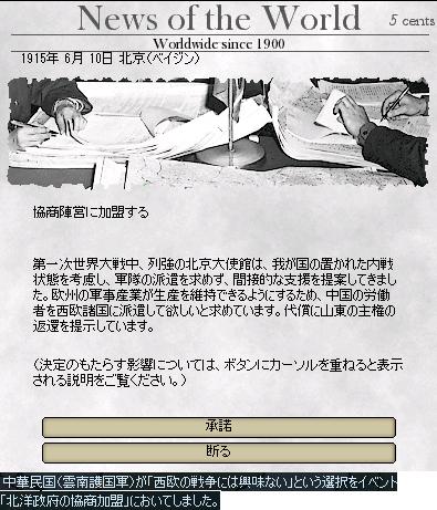http://art29.photozou.jp/pub/199/3125199/photo/251817148_624.v1508677091.png