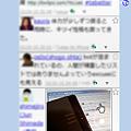 写真: Twicli:サムネイルにマウスオーバーで画像拡大!