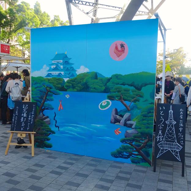 名古屋まつり 2014 No - 123:ソーシャル・タワー・マーケット