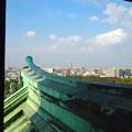 Photos: 秋の名古屋城 - 19:天守閣最上階からの眺め