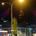 写真: 星ヶ丘駅前から見えた、東山スカイタワーのイルミネーション - 1