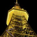 写真: 下から見上げた名古屋テレビ塔のイルミネーション - 4