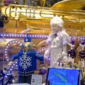 写真: JR名古屋タカシマヤの今年(2014)のクリスマス・デコレーション No - 4