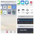 Opera Mini 9.1.0 新機能一覧(ディスカバーボタン、他アプリで開いてるページを簡単に開けるように等) - 2