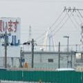 写真: 東名高速から見えた「ツインアーチ138」 - 3
