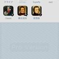 写真: プレイリストや曲を素早く再生できる通知センター・ウィジェット「Music Launcher」No - 02:追加されたプレイリストと曲一覧