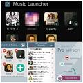 プレイリストや曲を素早く再生できる通知センター・ウィジェット「Music Launcher」No - 12
