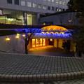 写真: 名古屋ヒルトンプラザ地下一階へと降りる階段 - 1
