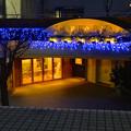 写真: 名古屋ヒルトンプラザ地下一階へと降りる階段 - 2