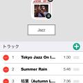 Music Launcher 1.2:日本語化! - 4