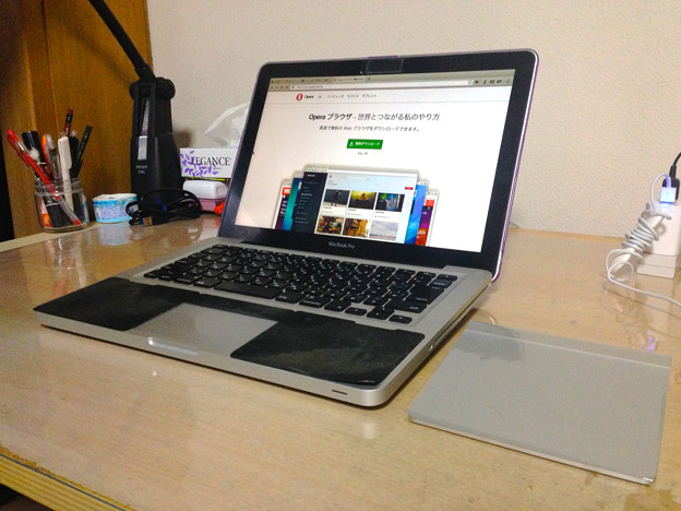 MacBook Pro(13int、非Retina)とMagic Trackpad - 4