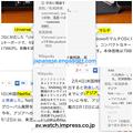Photos: Opera 27:ズームを使用してるページだと、Mac OSX内蔵辞書検索機能の検索対象の黄色い文字列がずれる - 7