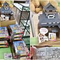 Photos: イオン小牧店で売っていた犬山城のペーパークラフト - 4