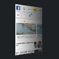 写真: Android版と同じようなUIに変更されたOpera Mini 16 No - 5:タブを切り替え