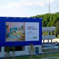 オープン1ヶ月前の「IKEA(イケア)長久手」 No - 8:お店の建物越しに見た瀬戸デジタルタワー
