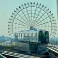愛・地球博記念公園の大観覧車とリニモ - 1