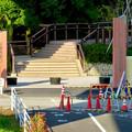 写真: 愛・地球博記念公園 公園西駅口 - 2
