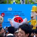 ふるさと全国県人会まつり 2017 No - 25:ステージ上でPRする新潟県のゆるキャラ(やらにゃん、トッキッキ、レルヒさん)