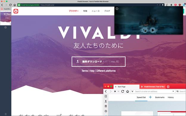iTunes 12.7:ビデオポップアウト表示が可能に! - 2
