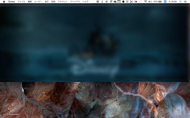 iTunes 12.7:フルスクリーンでない再生は、アプリ本体と分離して表示!? - 1