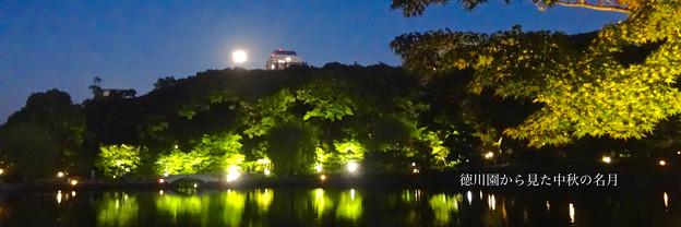 写真: Twitterヘッダー画像:徳川園から見た中秋の名月