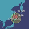 写真: オホーツク海にまで達した台風18号(2017年9月18日)- 1