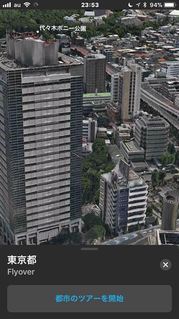 iOS 11:FlyoverでVR巨人体験 - 12(東京都)