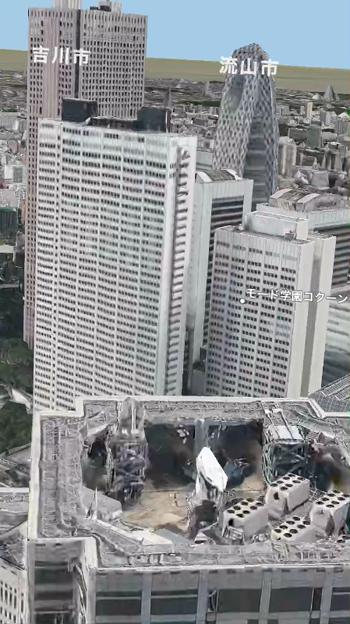 iOS 11:FlyoverでVR巨人体験 - 15(東京都)