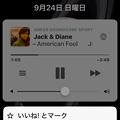 iOS 11:ロック画面でAccuRadioの「いいね」