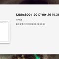 macOS High Sierra 10.13:QuickLookが仕様変更?画像のイメージが小さくしか表示されず… - 2