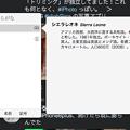 Photos: macOS High Sierra:デフォルトの日本語IMEの辞書機能