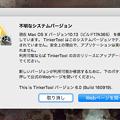 Photos: TinkerTool:最新版のダウンロードうながすアラート