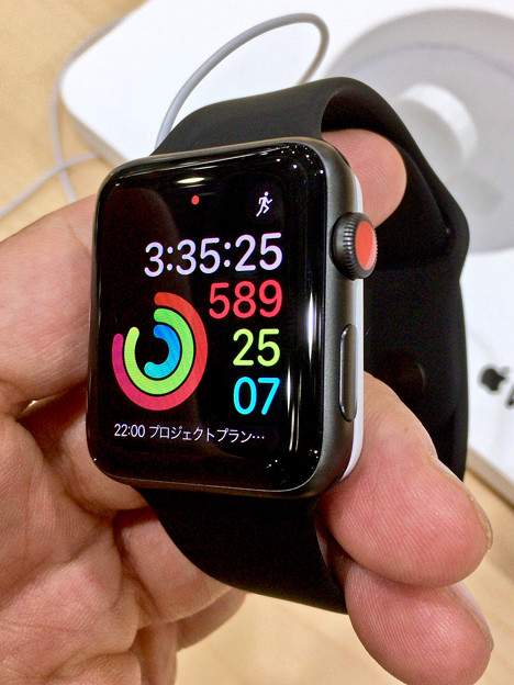 Apple Watch Series 3 No - 14