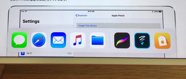 iOS 11が入ったiPad Pro No - 11:画面の下にDockをスワイプで表示
