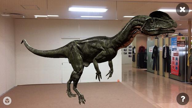 写真: 3Dモデル共有サービス「Sketchfab」公式アプリ - 80:3DモデルをAR!(ディロフォサウルス)