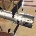 Photos: 3Dモデル共有サービス「Sketchfab」公式アプリ - 109:3DモデルをAR!(ハッブル宇宙望遠鏡)