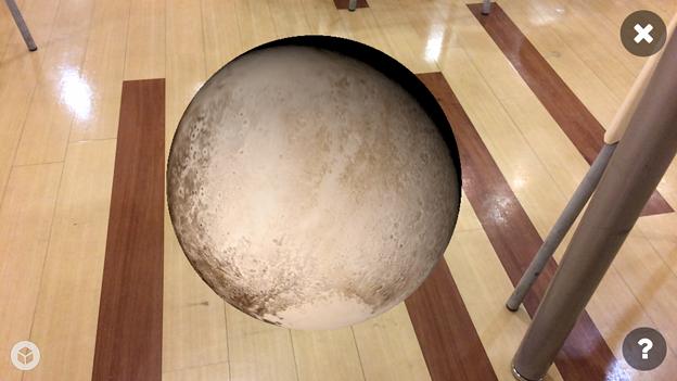3Dモデル共有サービス「Sketchfab」公式アプリ - 130:3DモデルをAR!(冥王星)