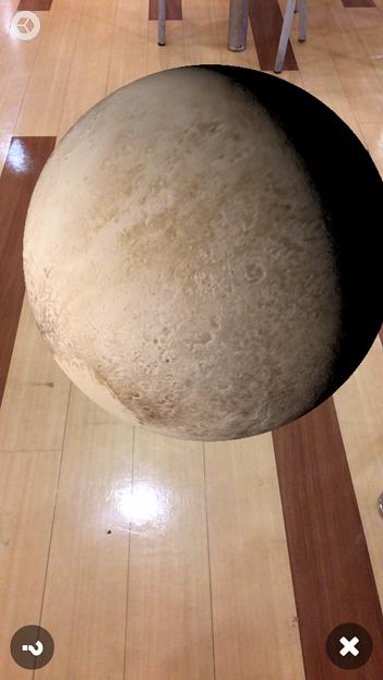 3Dモデル共有サービス「Sketchfab」公式アプリ - 131:3DモデルをAR!(冥王星)