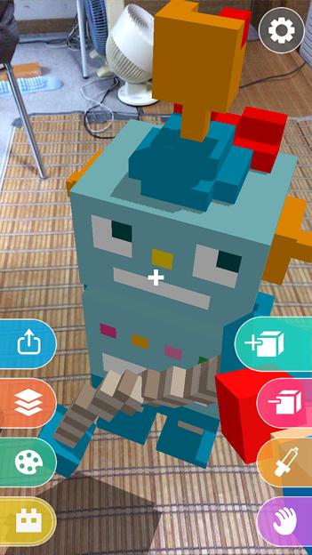 ブロックを積み上げて3Dモデルが作れるARアプリ「Makebox AR」 - 22